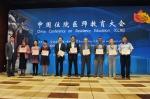 Certificats reconnaissant les contributions à la CCRE
